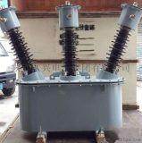榆林府谷縣JLS-35三相三線油浸式計量箱