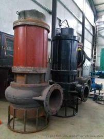 新研发搅拌排污泵立式潜水泥砂泵总代直销