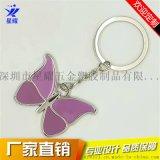 韩国创意礼品钥匙扣 金属精美彩色蝴蝶钥匙挂件