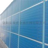 江苏厂区隔音声屏障 吸音声屏障 铝板弧形声屏障