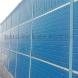 江蘇廠區隔音聲屏障 吸音聲屏障 鋁板弧形聲屏障