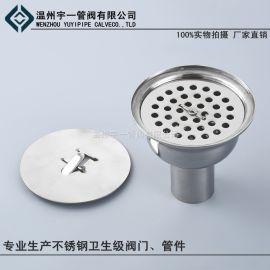 不锈钢卫生级GMP洁净地漏水封防臭防水防虫圆地漏