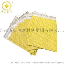 特价黄色牛皮纸防震防水气泡信封袋