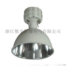 浙江惟豐防爆NGC9810防震高頂燈