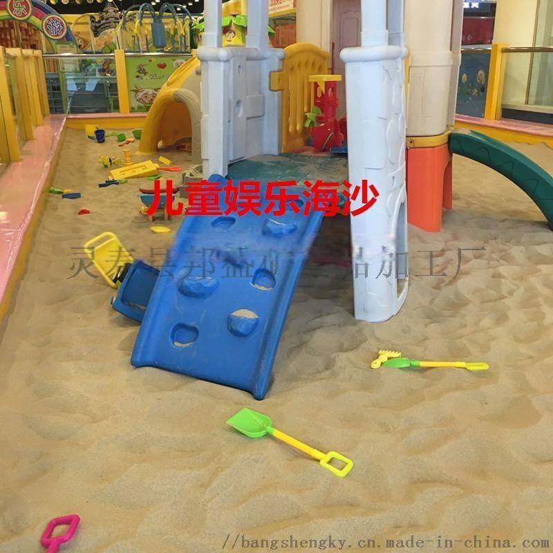幼兒園diy益智海沙 兒童娛樂精品海沙  圓粒海沙