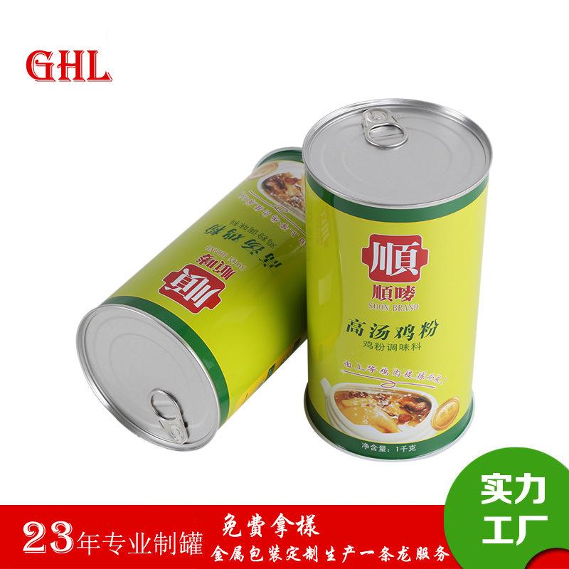 食品易拉罐401#焊接圆罐出口食品铁罐包装