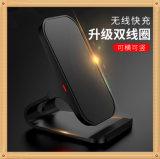 新款支架無線充 三星S8 note8 蘋果8 蘋果x 鋁合金快速無線充電器