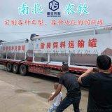 谁出售17吨饲料散装车一车多用欢迎来电咨询