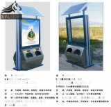 伯樂廣告供應山東濟寧廣告垃圾箱