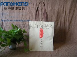 郑州订做帆布袋,定制帆布购物袋,定做帆布袋厂家