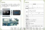 大量供應三防平板方案PCBA以及整機