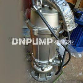 不锈钢潜水排污泵切割式排污泵生产厂家
