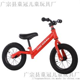 童冠儿童高碳钢滑行平衡车