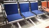 廣東現代不鏽鋼公共金屬連體排椅圖片
