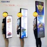 背式广告led背包灯箱充电式便携式可移动电源灯箱广告牌户外发光