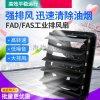 FAD35-4换气扇电机采用冲压外壳抗冲击能力强