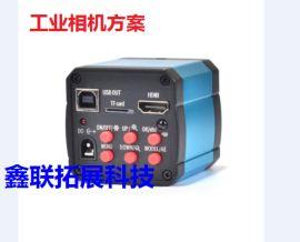 数码显微镜相机方案  4K工业相机方案板卡开发