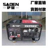 江西15kw靜音發電機