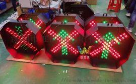 收費站多邊型雨棚燈 600型紅叉綠箭 雨棚燈