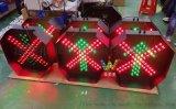 收费站多边型雨棚灯 600型红叉绿箭 雨棚灯