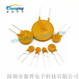 插件自恢复保险丝 A60-160 1.6A