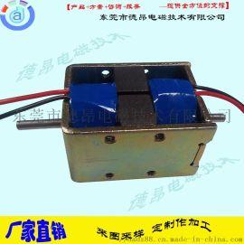 双保持电磁铁DKD1240双向永磁保持式电磁铁