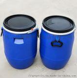 50L塑料桶50L開口法蘭桶生產廠家