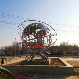 校园不锈钢地球仪雕塑,镂空不锈钢地球仪雕塑