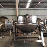 豆浆专用燃气加热夹层锅 电加热夹层锅