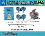 矿用自动洒水降尘装置厂家直销现货供应zps洒水降尘