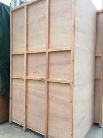 深圳沙井专业制定大型木箱包装精密木箱包装防震木箱包装