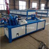 貴陽數控角鐵法蘭生產線 角鋼法蘭生產線廠家