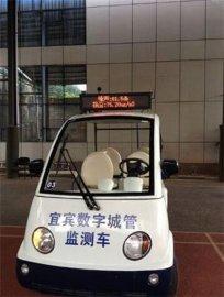 车载视频监测扬尘噪声OSEN-CYZS 远程操控