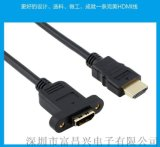 HDMI高清數據線公對母帶耳朵鎖螺絲延長線