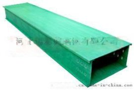 玻璃钢线槽生产厂家 玻璃钢电缆槽报价