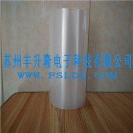 微粘网纹保护膜 中粘PE网纹保护膜 透明塑料薄膜 昆山厂家直供