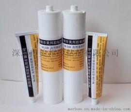 硅胶粘铝合金用什么胶水好?铝合金粘硅胶胶水