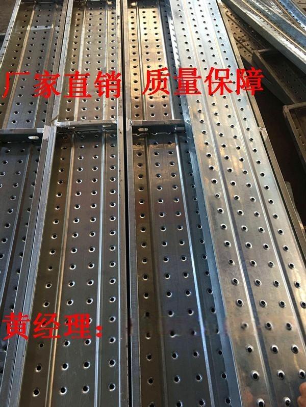 船用钢跳板/脚手架钢跳板/电厂检修钢架板