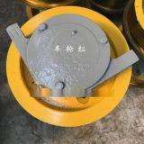 車輪組價格 φ350單邊車輪組 被動車輪組 軌道車輪組 臺車車輪組 大車運行機構用車輪組 車輪組圖紙