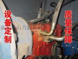 四川内江市中区 |搅拌拖泵一体机价格_哪-家强
