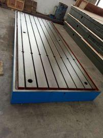 河北华威机械铸造有限公司铸铁平台
