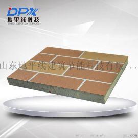 装配建筑复合夹芯板 一体化防火装饰板