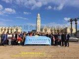 2019年3月摩洛哥面料纺织纱线展会 15221528150
