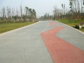 上海誉臻地坪公司 彩色透水艺术压花地坪材料专业施工