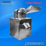 粉碎机厂家批发中药粉碎机大型不锈钢食品粉碎机可定制