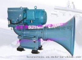 WD-2A船用雾航电笛 380V/440V船用CCS船检电笛 配雾笛控制器