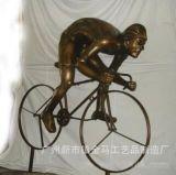 體育運動男人騎自行車比賽圓雕 奧林匹克公園擺件