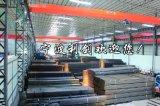 寧波3Cr2W8V圓鋼