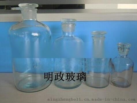 玻璃儀器生產廠家