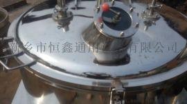 河南LS800平板离心机